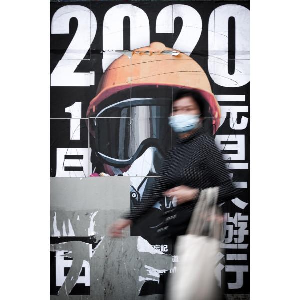 2020 da serie PERSONAS